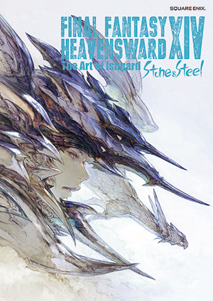 couverture de l'art book ffxiv heavensward stone and steel