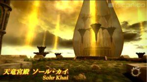 2e screenshot du nouveau donjon du patch 3.3 Sohr Khai