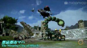 9e sreenshot du nouveau raid d'alliance du patch 3.3
