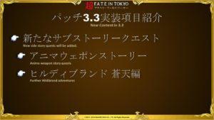 De nouvelles quetes d'Hildibrand et anima pour le patch 3.3 de FFXIV