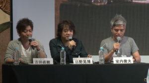 Naoki Yoshida, Akihiro Hino et Toshio Murouichi