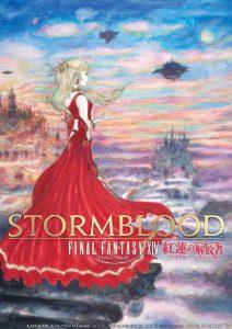 ffxiv-artwork-stormblood
