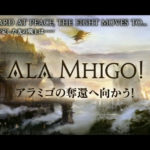 ala mhigo, nouvelle region pour l'extension 4.0 Stormblood de final fantasy xiv