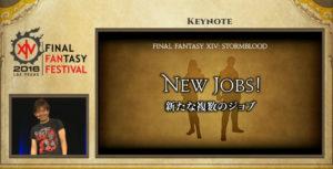 nouveaux jobs pour l'extension 4.0 Stormblood de final fantasy xiv