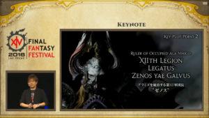 zenos yae galvus nouvel ennemi garlemaldais pour l'extension 4.0 Stormblood de final fantasy xiv