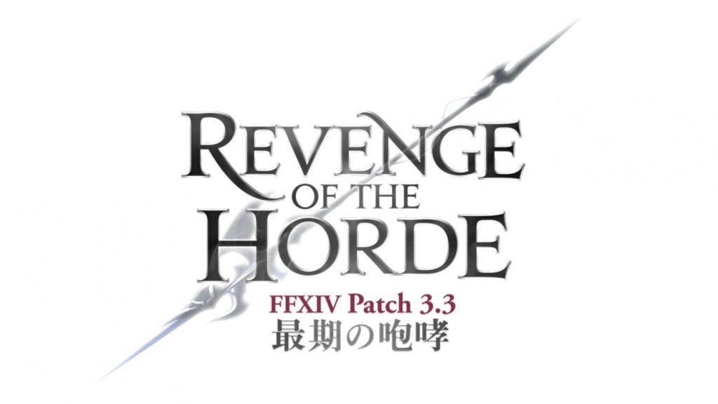 le titre du patch 3.3 de Final Fantasy XIV : Revenge of the Horde