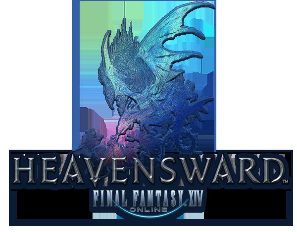 Le logo de FFXIV Heavensward