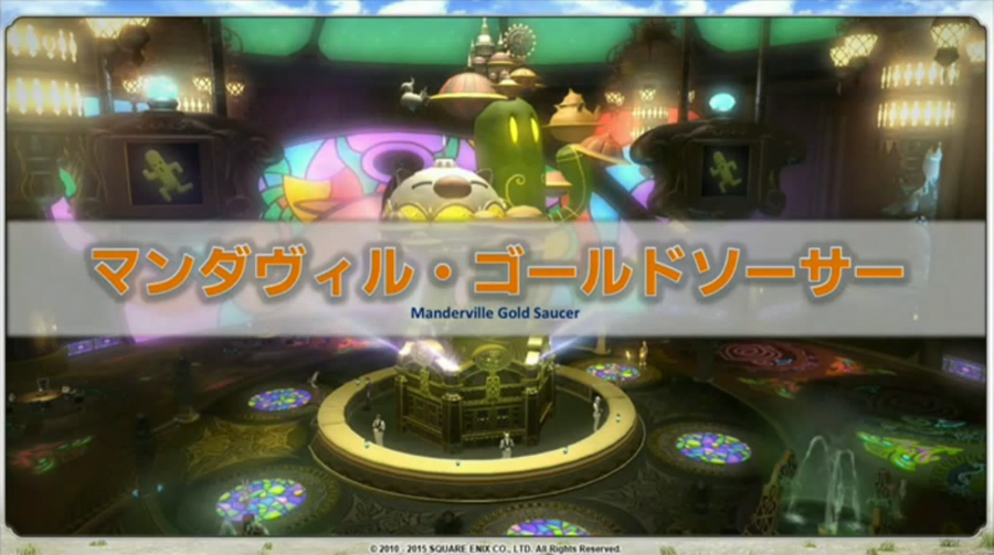 Dreams of Ice : patch 24 - Final Fantasy