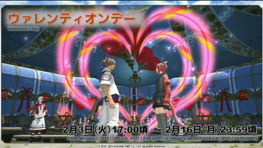 La Valentione revient une fois de plus en Eorzea !