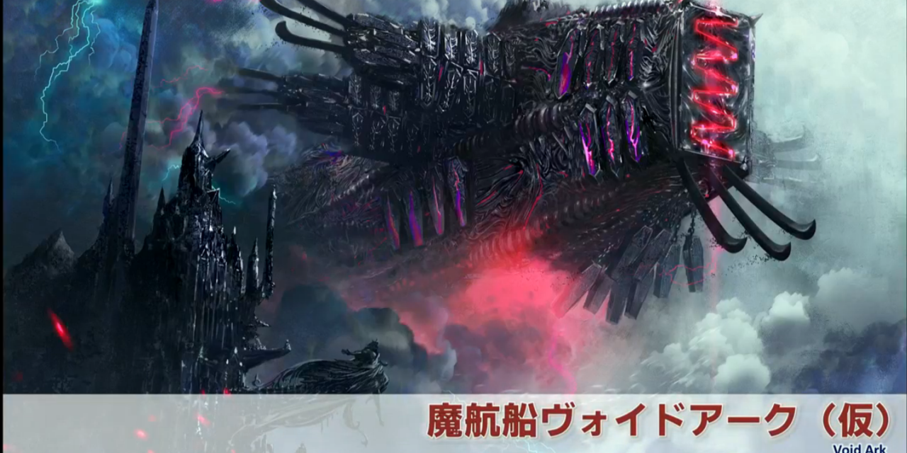 24e lettre live du producteur de Final Fantasy XIV