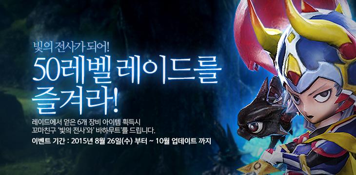 Très bon départ de Final Fantasy XIV en Corée du Sud