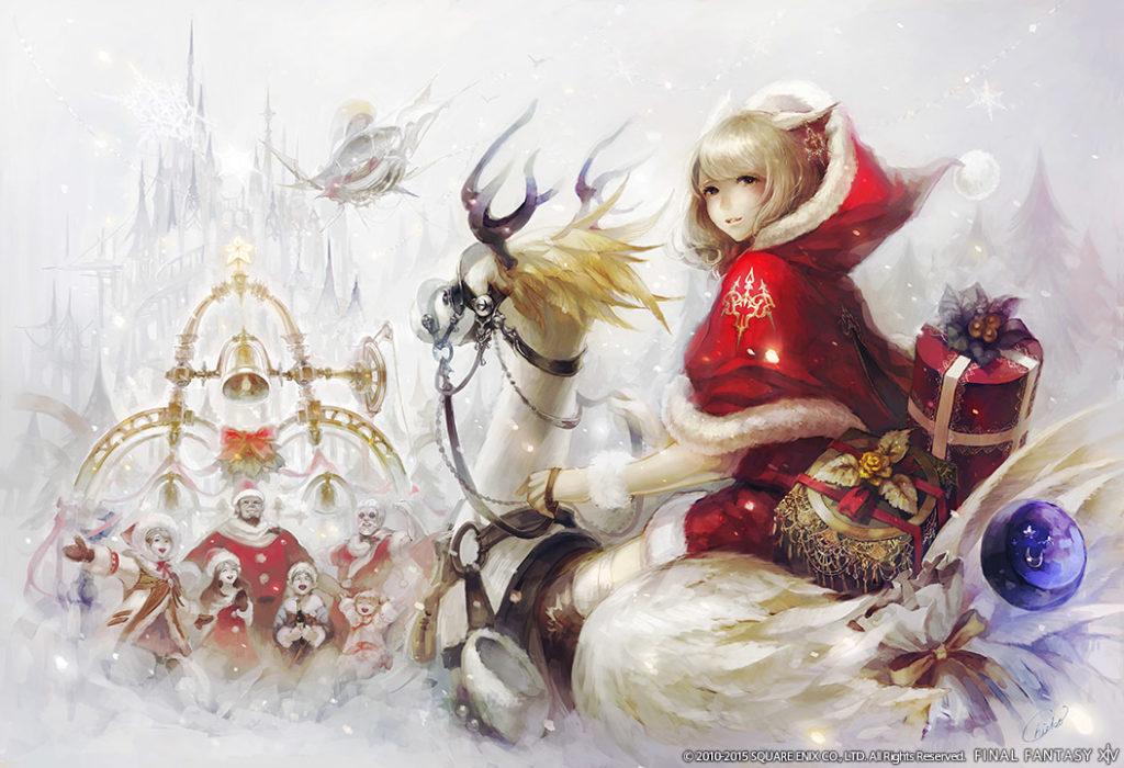Très joli artwork pour l'event de Noël 2015