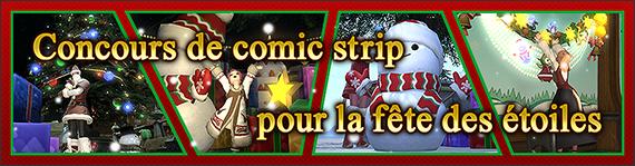Annonce concours de Comic Strip pour la fête des étoiles
