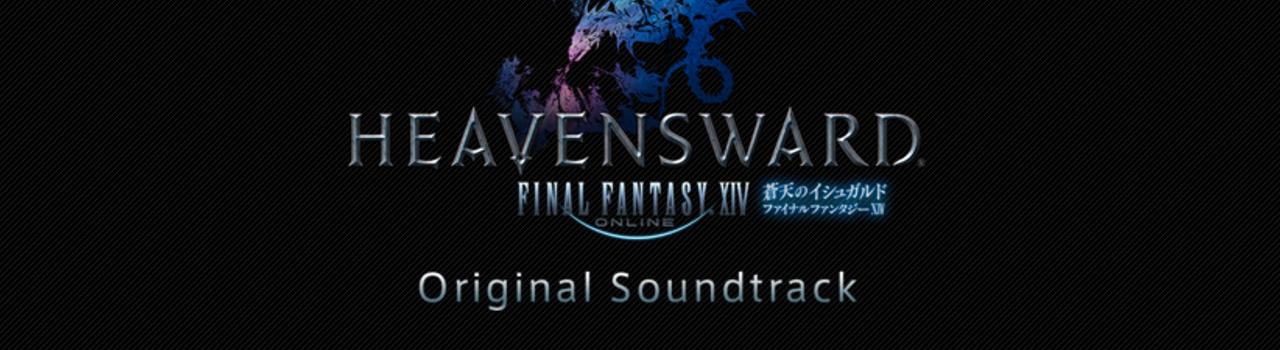 Une date de sortie pour la bande originale de Final Fantasy XIV Heavensward.