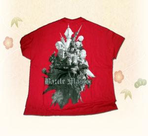 Un autre T-shirt assez rare à gagner : Le Battle Master !