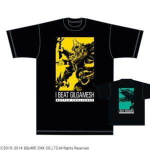 "Le T-shirt ""I beat Gilgamesh"" est à gagner, ainsi qu'un ""I beat Bismarck"" !"