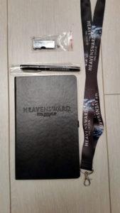 Une clé usb, un carnet, un stylo et un tour de cou Heavensward à gagner !