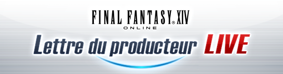 Lettre du producteur logo