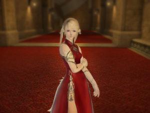 capture d'écran de la robe chinoise