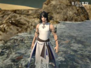 capture d'écran de la tenue chinoise masculine