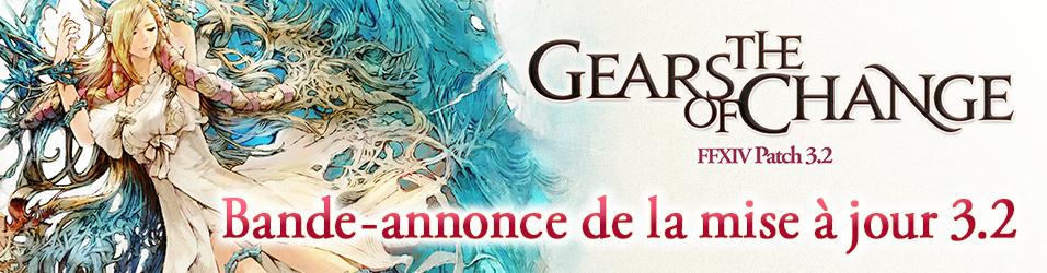 gearsofchange_banner