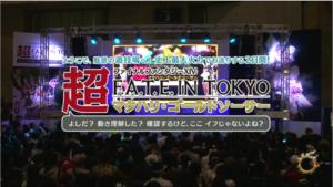 FFXIV Fate in Tokyo