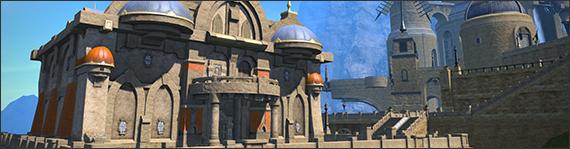 nouveaux secteurs de logement au patch 3.3 de FFXIV