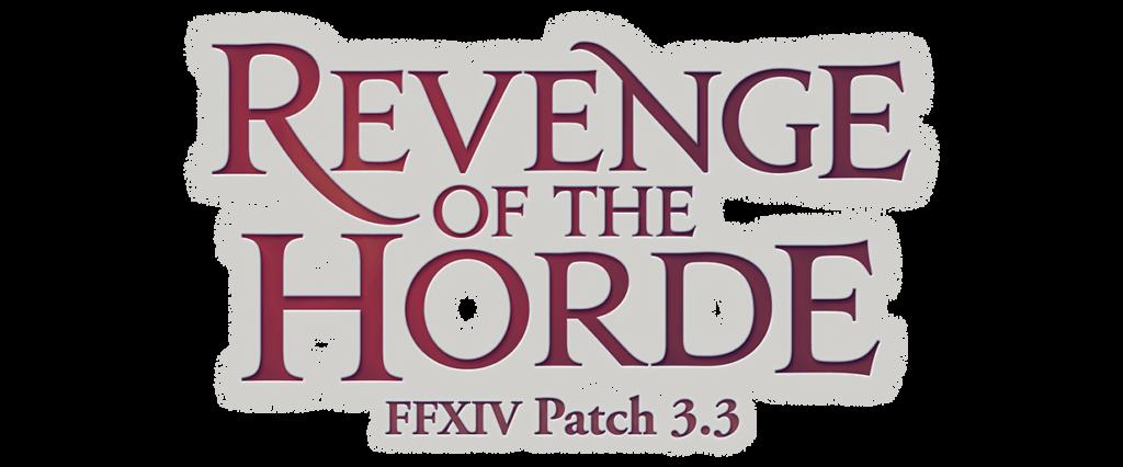 Logo de la mise a jour 3.3