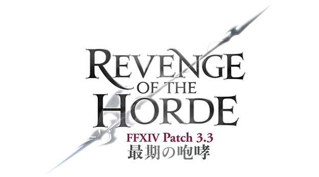 Logo mise à jour 3.3