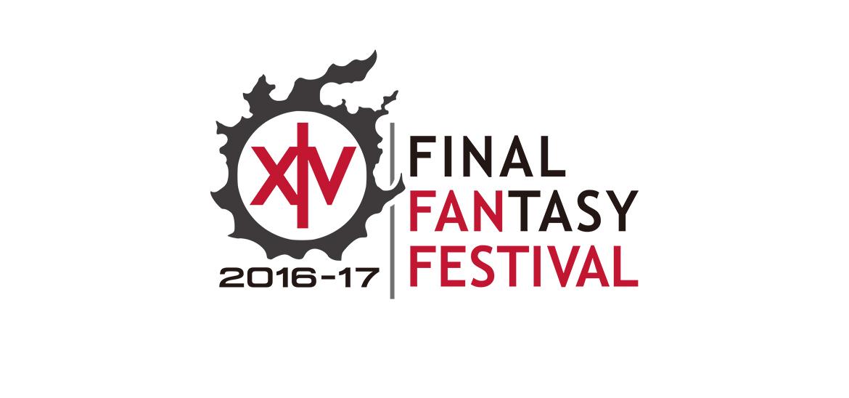 banniere ffxiv fanfest 2016