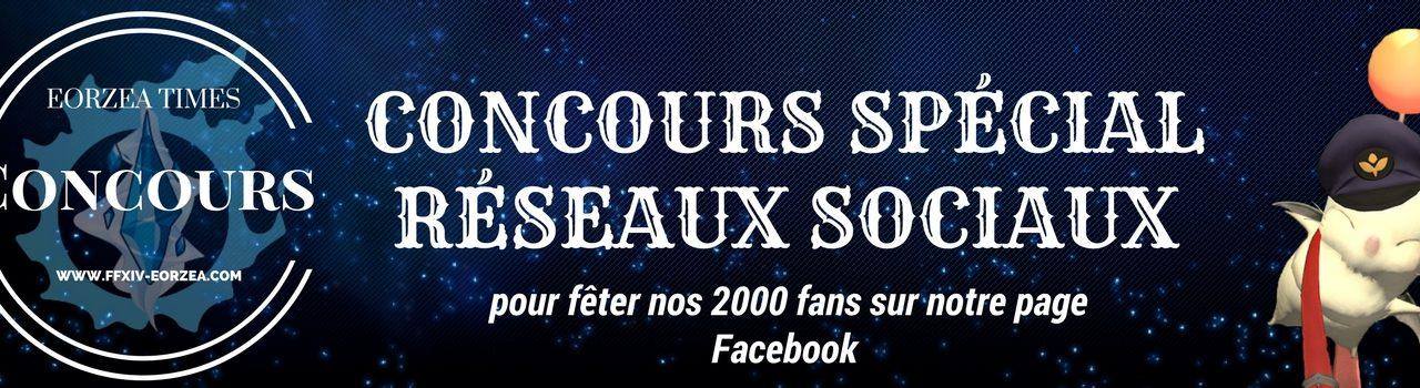 Résultats du concours spécial 2000 fans Facebook