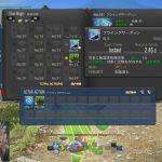 ffxiv-blue-mage-skills-01