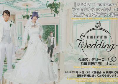 ffxiv-real-life-wedding