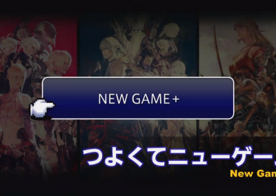 New Game +