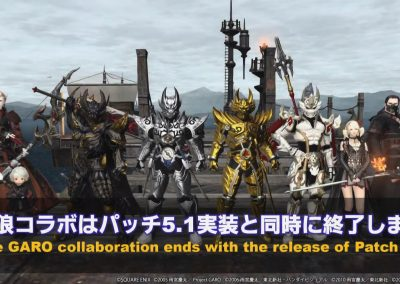 Fin de la collaboration GARO