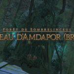 Mini-Guide : Chateau d'Amdapor (Brutal)