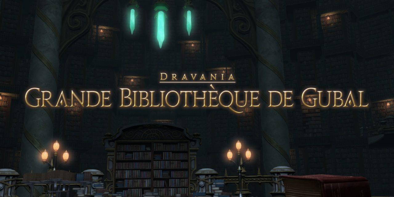 Guide : La Grande bibliothèque de Gubal